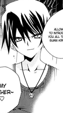 File:Kirihiko controling Jin's body.png