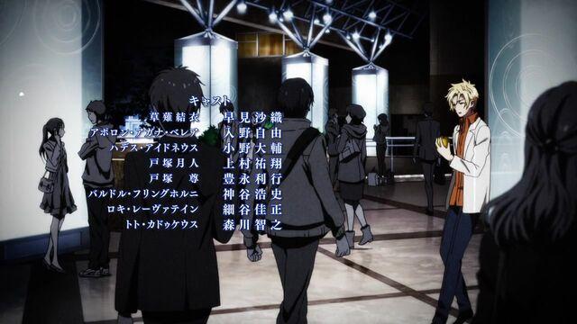 File:Anime ed03.jpg