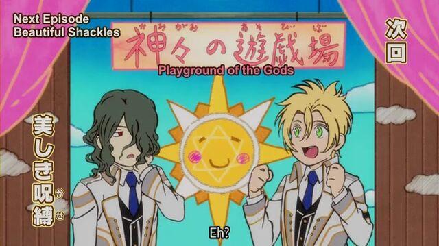 File:Kamigami no Asobi Episode 1.mp4 001416665.jpg