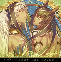 File:Anubis thoth duet.jpg