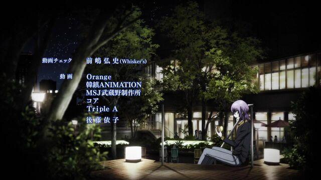 File:Anime ed08.jpg