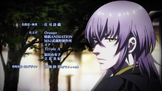 File:Anime ed09.jpg