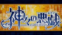 Kamigami no Asobi Episode 1.mp4 000123373