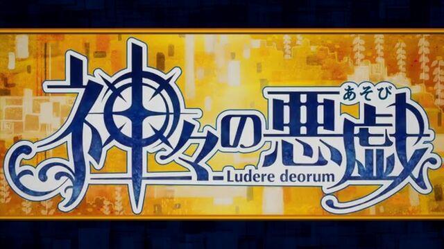 File:Kamigami no Asobi Episode 1.mp4 000123373.jpg