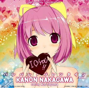 Sakura CD Cover 1