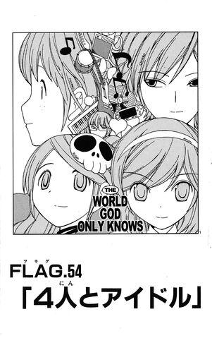 File:Chapter 54.jpg