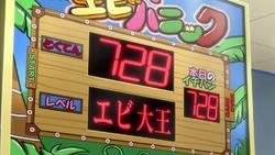 Kusunoki's Score