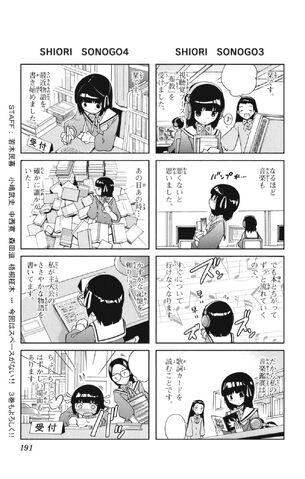 File:Shiori After02.jpg