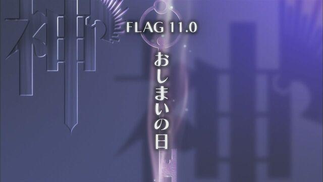 File:Flag 11.0.jpg