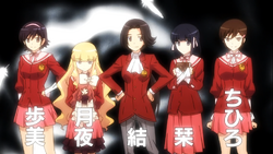 The 5 candidates (Chihiro was a lie)