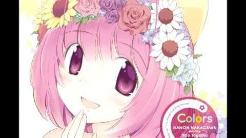 Kami Nomi Zo Shiru Sekai Kanon 2nd Album Colors - Seishun Paradise