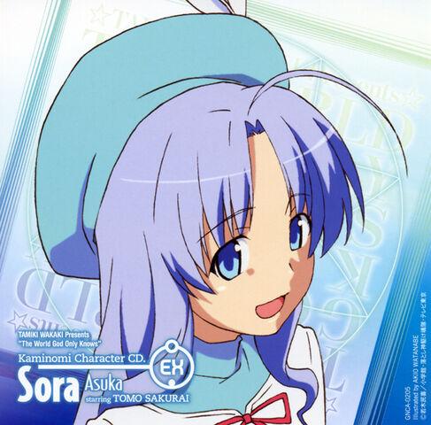 File:Sora Card.jpg