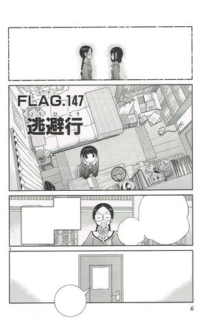 FLAG147