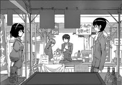 Ayumi met Keima