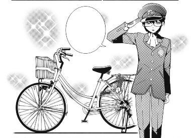 File:Keima Driver.jpg