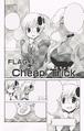 Thumbnail for version as of 00:50, May 1, 2014
