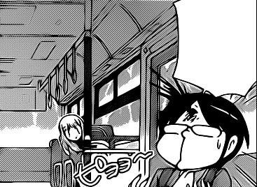 File:Keima has blood on his forehead.PNG