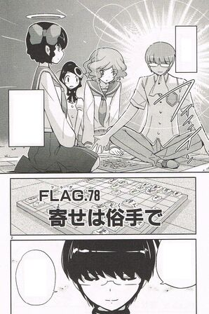 Chapter 78