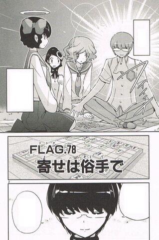File:Chapter 78.jpg