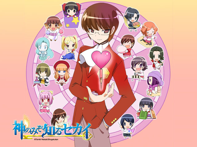 File:Keima Captured Chibis.jpg