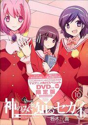 Vol10 cover special
