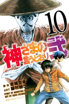 Season2-Cover 10