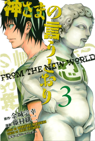 File:Cover 3.png