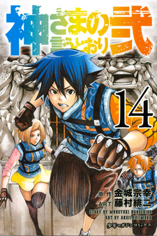 Season2-Cover 14