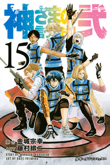 Season2-Cover 15
