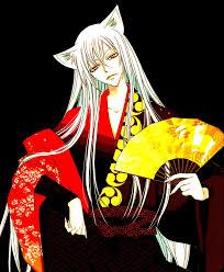 File:Tomoe kimono.jpg