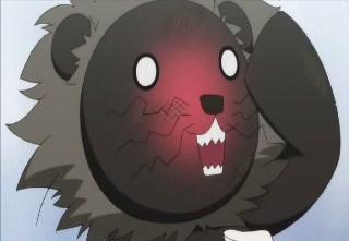 File:Burnt Out Lion.jpg