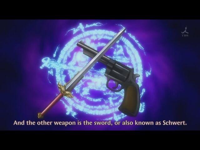 File:Schwert.jpg
