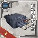 Equipment14-1.png