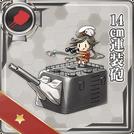 Equipment119-1.png