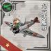Máy bay tiêm kích Kiểu 96