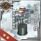 Equipment30-1.png