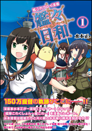 Purei Manga-kan Hiyori.jpg