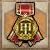 Ivt A class medal.PNG