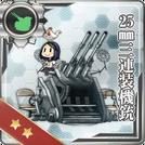 Equipment40-1.png