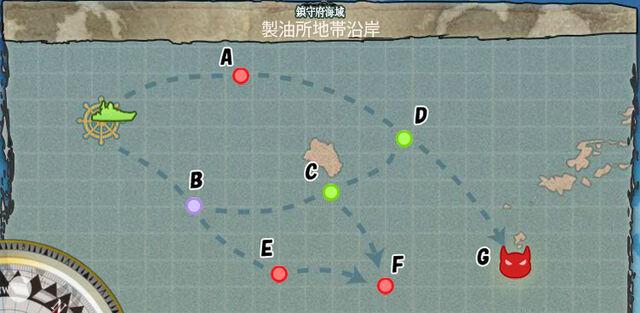 Tập tin:1-3 Map.jpg