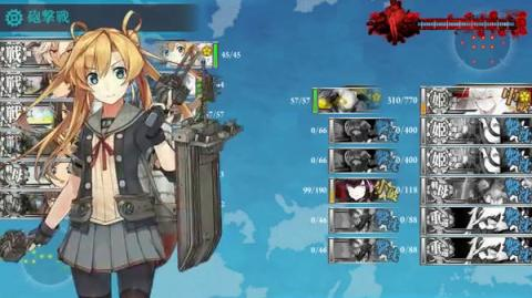 Kantai Collection Spring 2016 Event E-5 Hard mode Final Run-1