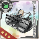 QF 2-pounder Octuple Pom-pom Gun Mount 191 Card.png