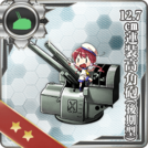 12.7cm late 3.png
