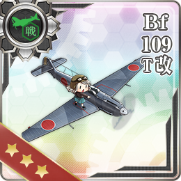 Bf 109T Kai 158 Card.png