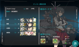 KanColle-150521-07042256.png