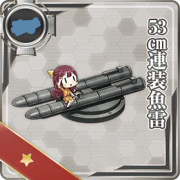 53cm Twin Torpedo Mount 174 Card