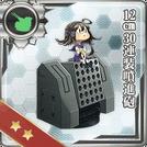 Equipment51-1.png