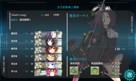 KanColle-150525-08555651.png