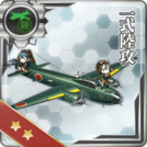 Type 1 Land-based Attack Aircraft 169 Card.png