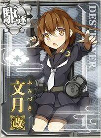 Fumizuki M.jpg